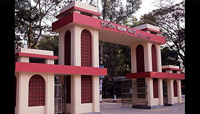 সারাদেশে কলেজ ক্যাম্পাসে বহিরাগত প্রবেশ নিষেধ