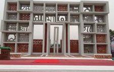 শহীদ মিনার তৈরিতে ৫২ ভাষার বর্ণদের অনন্য এক ব্যবহার