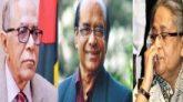 অধ্যাপক শামসুজ্জামানের মৃত্যুতে রাষ্ট্রপতি ও প্রধানমন্ত্রীর শোক