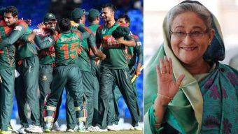 বাংলাদেশ ক্রিকেটারদের জয়ে অভিনন্দন জানালেন প্রধানমন্ত্রী